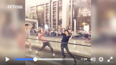 китайский современный танец