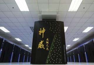 Китайский высокоскоростной компьютер возглавил мировой рейтинг