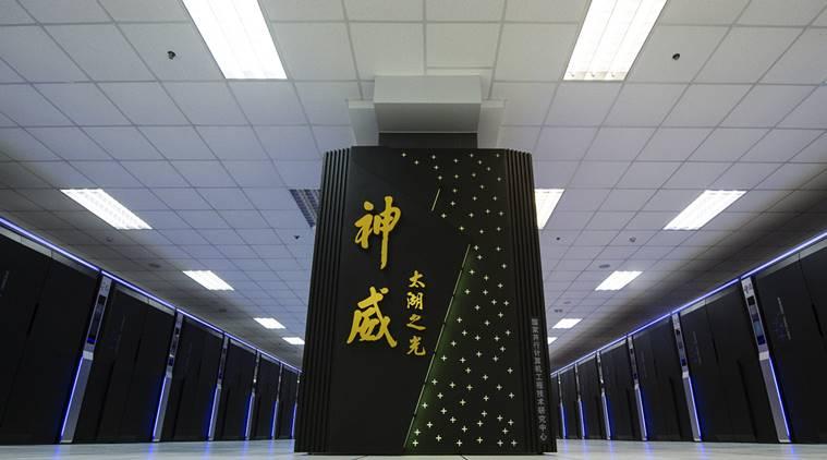 китайский суперкомпьютер, самый мощный компьютер мира, самый мощный компьютер китая