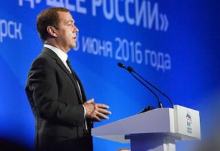 Медведев: представительство Сколково откроют в Китае