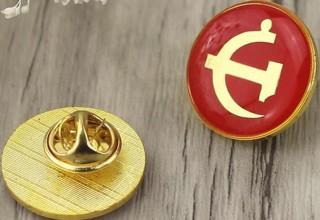 КПК обязала своих членов носить значки с партийной символикой