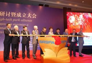 В Китае создана Ассоциация зон новых и высоких технологий «Шелковый путь»