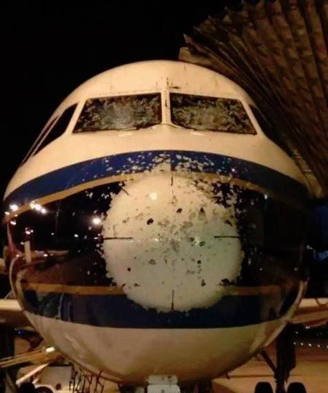 град самолет