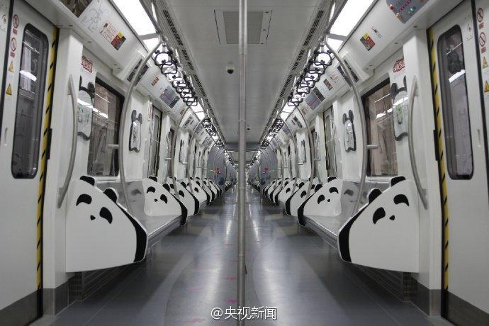 панда метро