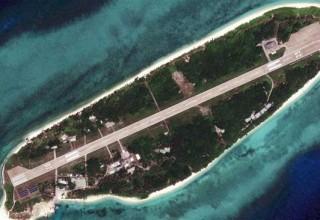 Тайвань назвал решение по Южно-Китайскому морю «абсолютно неприемлемым»