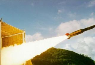 Тайвань по ошибке выпустил противокорабельную ракету во время празднования Пекином годовщины КПК