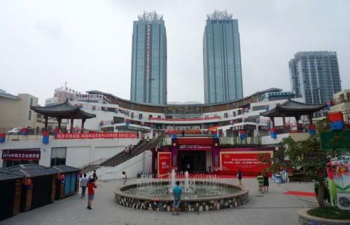 Корейский район в Вэйхае