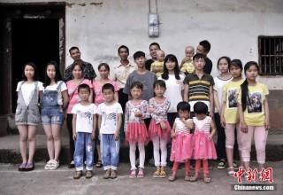 Деревня двойников: почему в местечке на юго-западе Китая дети рождаются по двое