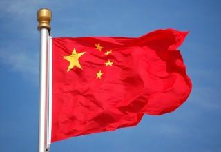 Китай откроет генконсульства во Владивостоке, Казани, Сочи и Чите