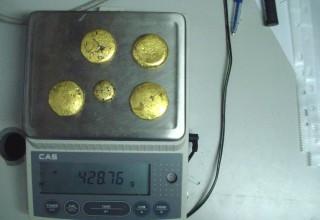 В Забайкальске задержан китаец с золотом в коробке из-под вафель