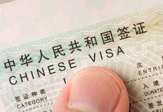 Как Китай усложнил правила выдачи виз перед саммитом G20. Правда и вымысел