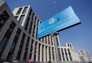 Медведев: ВЭБ одобрит привлечение крупного кредита из Китая