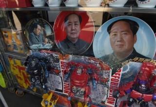 Никто не забыт? Власти Китая оставили без внимания 40-ю годовщину смерти Мао