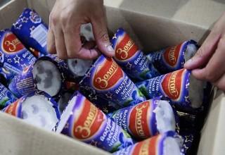Путин в шутку предложил привезти Си Цзиньпину российское мороженое