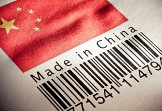 Число новых компаний в Китае выросло на 28%