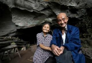 В Китае пожилые супруги прожили в пещере 54 года