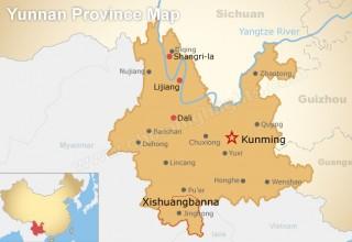 16 человек найдены убитыми на юго-западе Китая