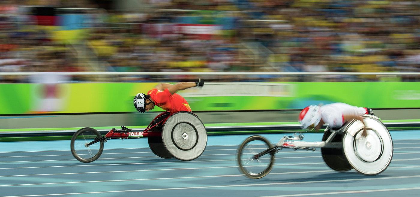 китай паралимпиада