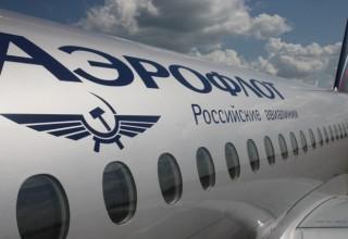 Самолет из Пекина совершил вынужденную посадку в Красноярске из-за нарушителя на борту