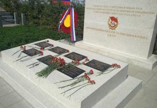 В Китае открыли мемориал советским воинам
