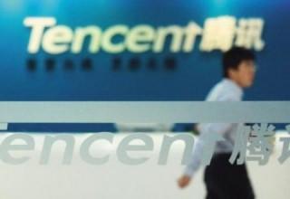 Tencent стала самой дорогой китайской компанией