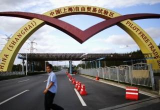 В Китае создадут 7 новых зон свободной торговли