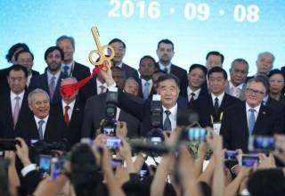 В Китае открылась 19-я Международная ярмарка инвестиций и торговли