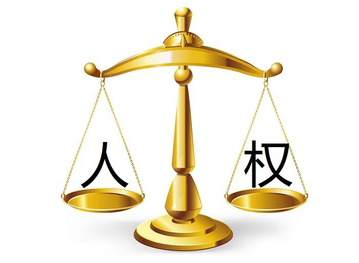 Белая книга КНР