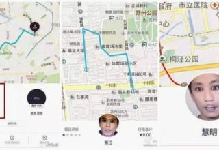 Водители-призраки китайского Uber зарабатывают на пугливых клиентах
