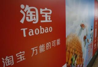 Taobao впервые возглавил рейтинг самых дорогих брендов Китая