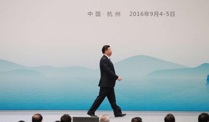 Си. саммит G20