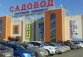 В Москве гражданин Китая зарезал своего соотечественника