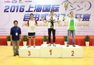 Житель Белгорода выиграл соревнования по роллерспорту Shanghai Slalom Open 2016