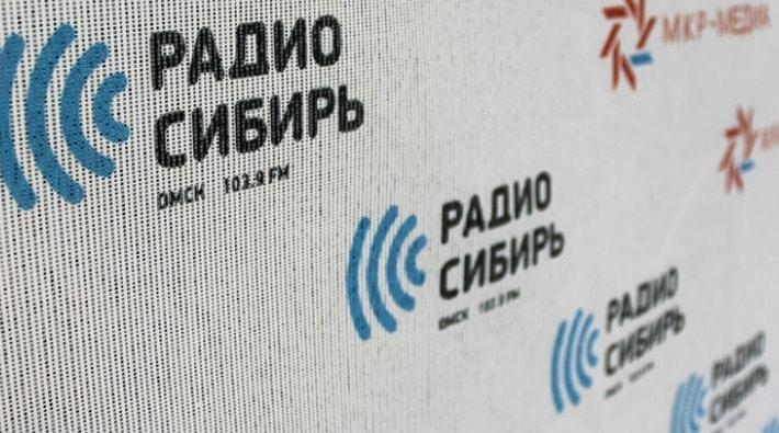 Международное радио Китая