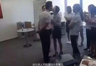 Начальник китайской компании заставляет сотрудниц целовать его по утрам