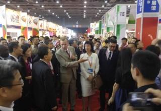 Российские компании приняли участие в выставке малых и средних предприятий в Китае