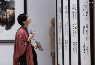 Выставка самого дорогого китайского художника открылась в Москве
