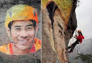 В Китае хотят стереть 6-метровое изображение неизвестного мужчины на скале