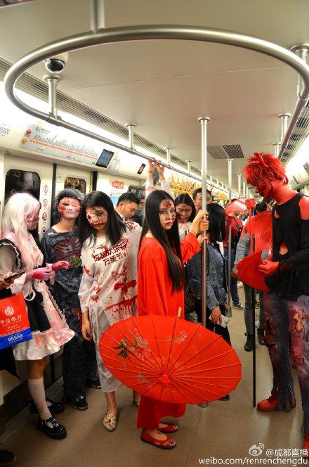 halloween_metro_ban