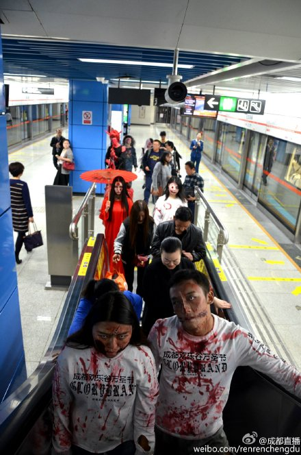 halloween_metro_ban2