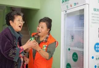 В Шанхае поставили холодильники с едой для нуждающихся. Пользуются все