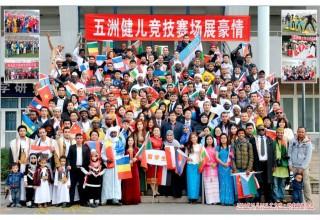 Китайские вузы открывают больше возможностей для российских студентов