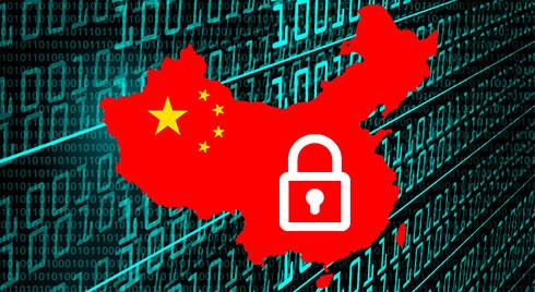 китай кибербезопасность