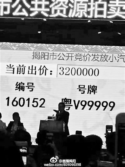 Самые дорогие автономера всея КНР