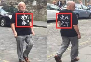 Китайские иероглифы на одежде: мода или глупость?