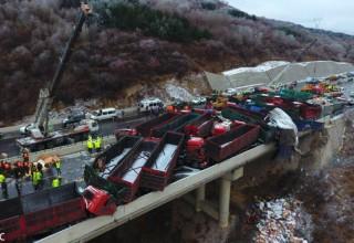 В Китае 17 человек погибли в аварии с участием 56 машин