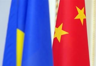 КНР предложила Украине создать зону свободной торговли
