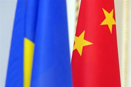 китай украина флаги