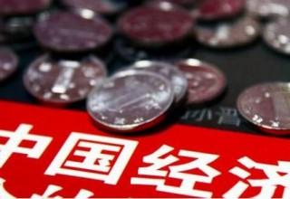 Рост китайской экономики в 2017-м составит 6,5-7% — прогноз