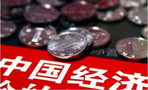 Рост китайской экономики будет скромнее, но стабильнее